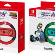 HORIから『マリオカート8 デラックス Joy-Conハンドル for Nintendo Switch』が発売決定!