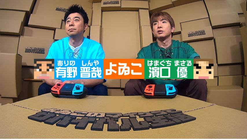 「よゐこのマイクラでサバイバル生活」のナレーターはGCCXでお馴染みの武田祐子アナウンサー!