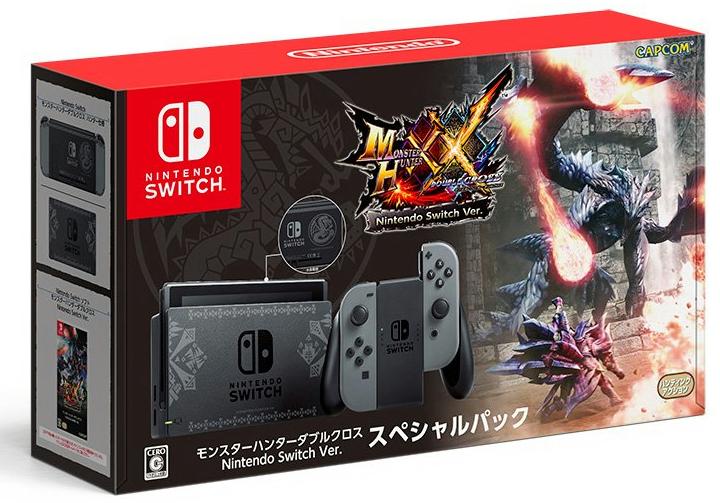 『モンスターハンターダブルクロス Nintendo Switch Ver.』は現時点で北米やヨーロッパでのリリース予定はなし