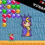 Nintendo Switch用『アケアカNEOGEO マジカルドロップ2』が6月29日から配信開始!