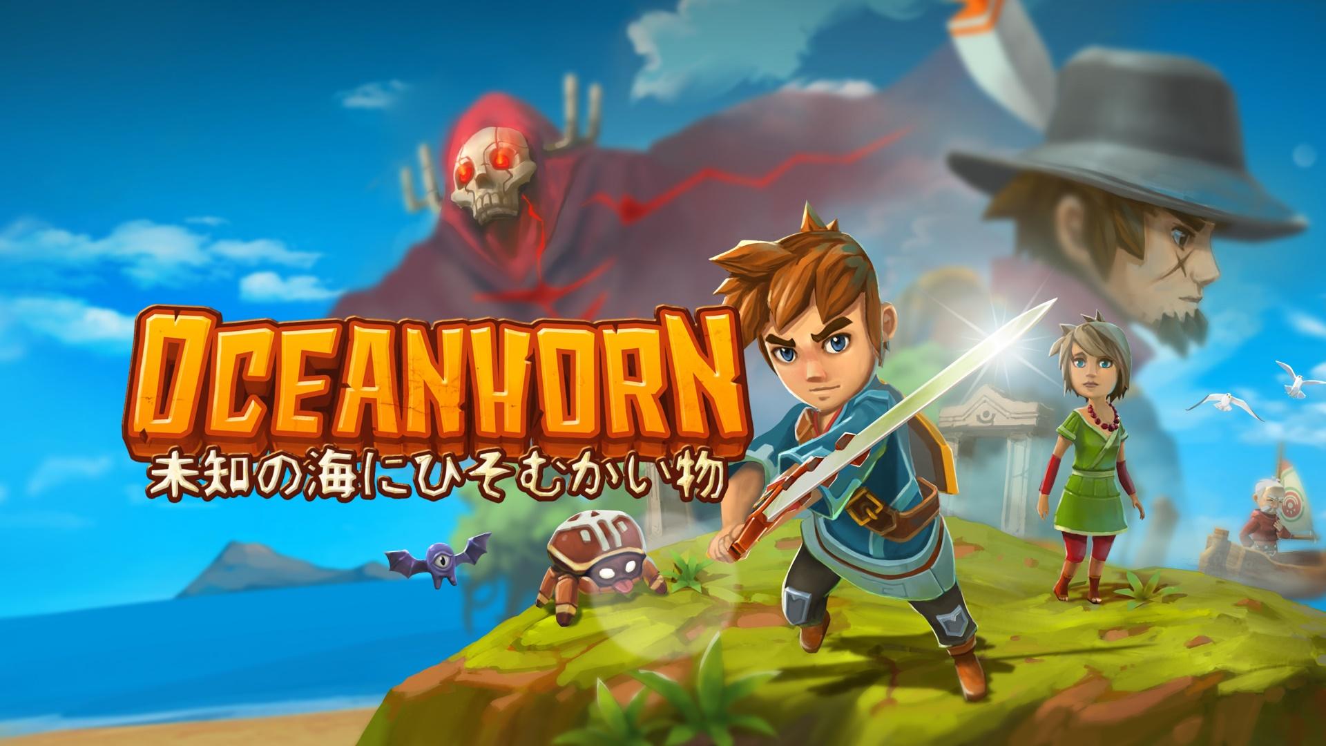 『Oceanhorn』や『Wonder Boy』はNintendo Switch版が一番売れる