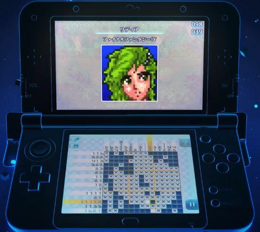 ニンテンドー3DS用ソフト『ピクトロジカ ファイナルファンタジー ≒(ニアリーイコール) 』が発売決定!
