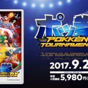 『ポッ拳 POKKÉN TOURNAMENT DX』がNintendo Switchで発売決定!