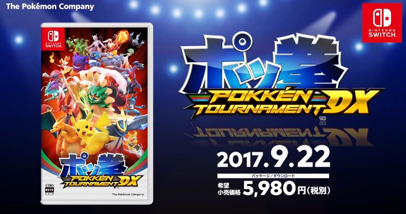 『ポッ拳 POKKÉN TOURNAMENT DX』がNintendo Switchで発売決定!