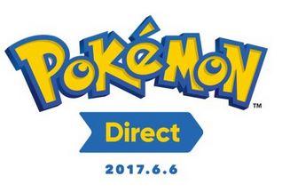2017年6月6日(火)23時から「Pokémon Direct 2017.6.6」が放送決定!