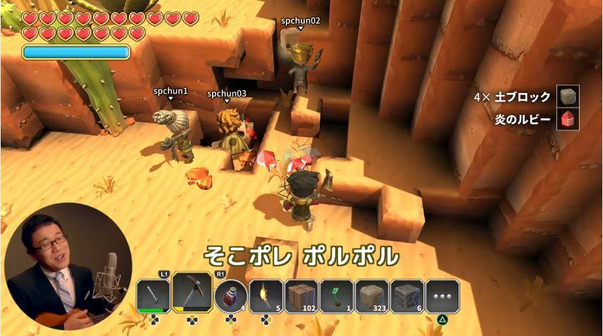 『Portal Knights (ポータルナイツ)』のゲーム紹介動画が公開!