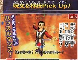 【DQ11】仲間キャラクター「シルビア」の情報が判明!