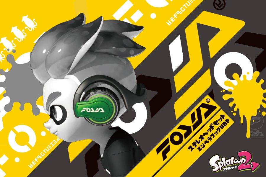 スプラトゥーン2のギアを再現した『ステレオヘッドセット エンペラフックHDP for Nintendo Switch』がHORIから発売決定!