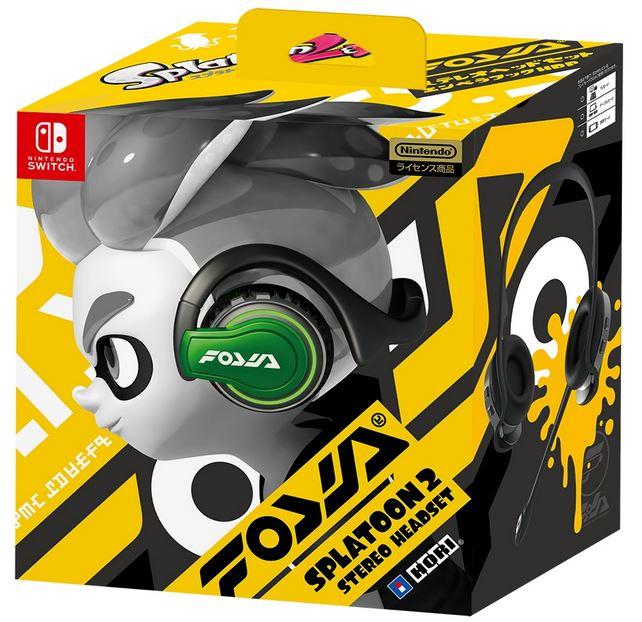 『ステレオヘッドセット エンペラフックHDP for Nintendo Switch』は今後も生産予定!