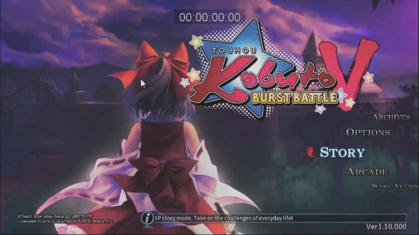 【東方】『Touhou Kobuto V: Burst Battle (東方紅舞闘V)』のプレイ動画が公開!