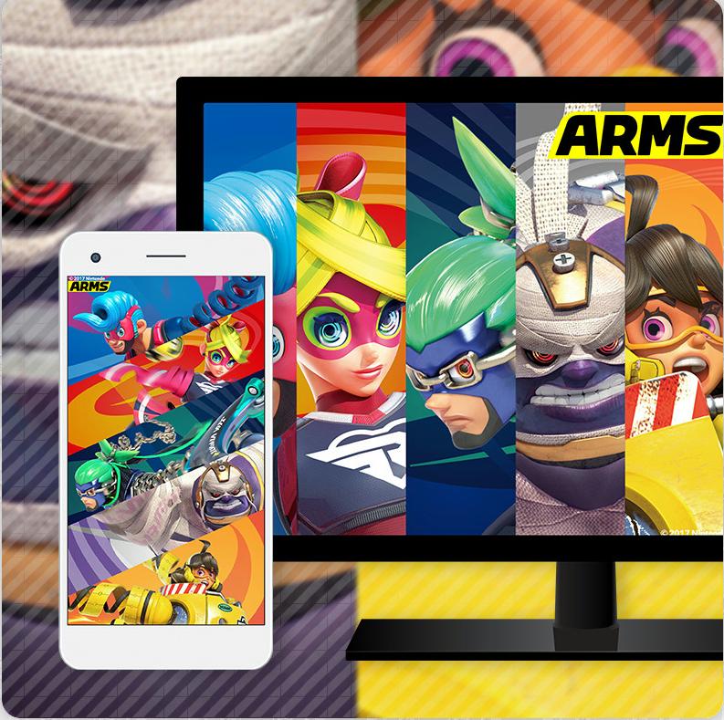 北米のマイニンテンドーの景品に『ARMS』の壁紙が追加!