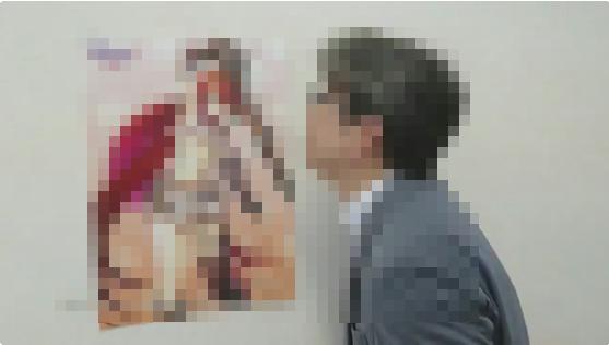【追記あり】『よるのないくに2 ~新月の花嫁~』のプレミアムボックス/スペシャルコレクションボックスに同梱する「匂いつきB3ポスター」の紹介映像が公開!