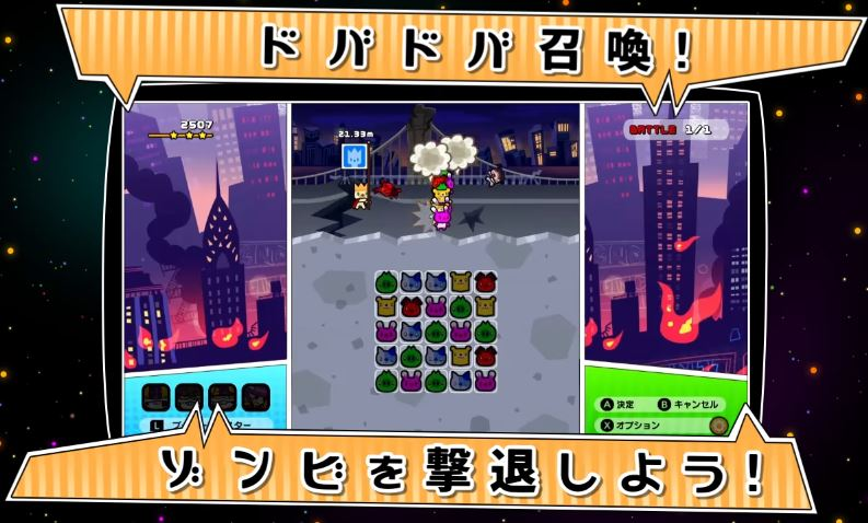 可愛らしい世界観のパズルゲーム『Boost Beast』の国内配信日が2017年7月20日に決定!