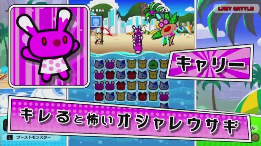 可愛らしい世界観のパズルゲーム『Boost Beast』がNintendo Switchで発売決定!