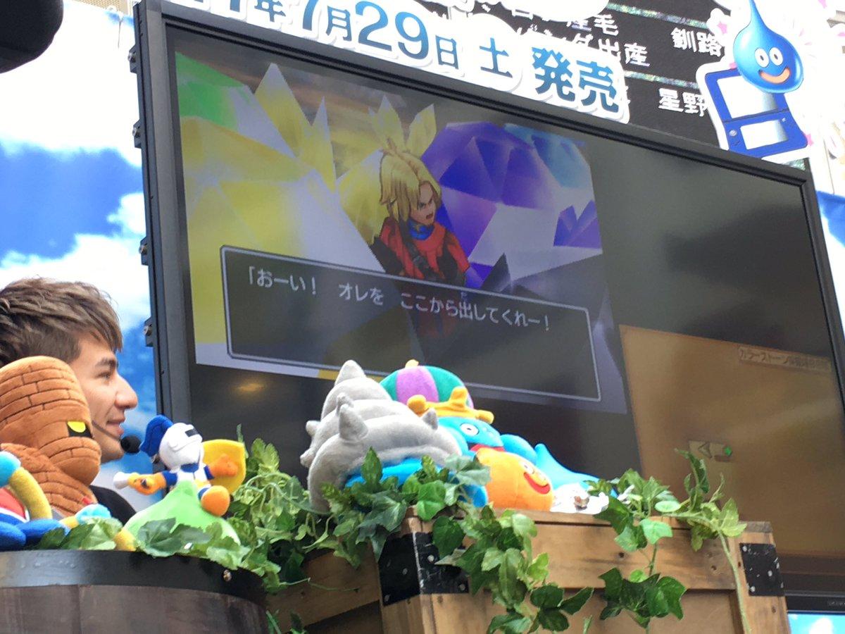 3DS版『ドラゴンクエストXI』の新たな過去世界が公開!DQⅦの世界に行くことができる!