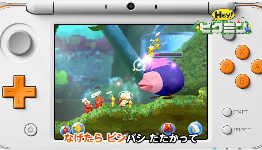 ニンテンドー3DS用ソフト『Hey! ピクミン』のCMソングがフルVer.で公開!