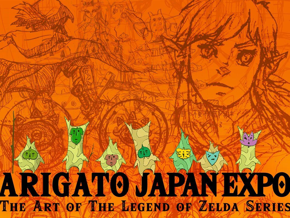 JAPAN EXPOで『ゼルダの伝説』のトークセッション「ゼルダ マスタークラス」が開催!