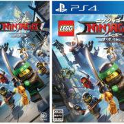 【電撃調べ】2018年1月29日~2月4日の販売ランキングが公開!Switch版『レゴ マーベル スーパー・ヒーローズ2 ザ・ゲーム』は2,054本もPS4版を上回る売上に