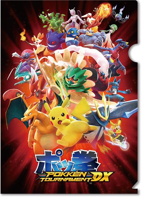 【TSUTAYA ゲームランキング】Switchの『ポッ拳 POKKEN TOURNAMENT DX』が1位にランクイン!