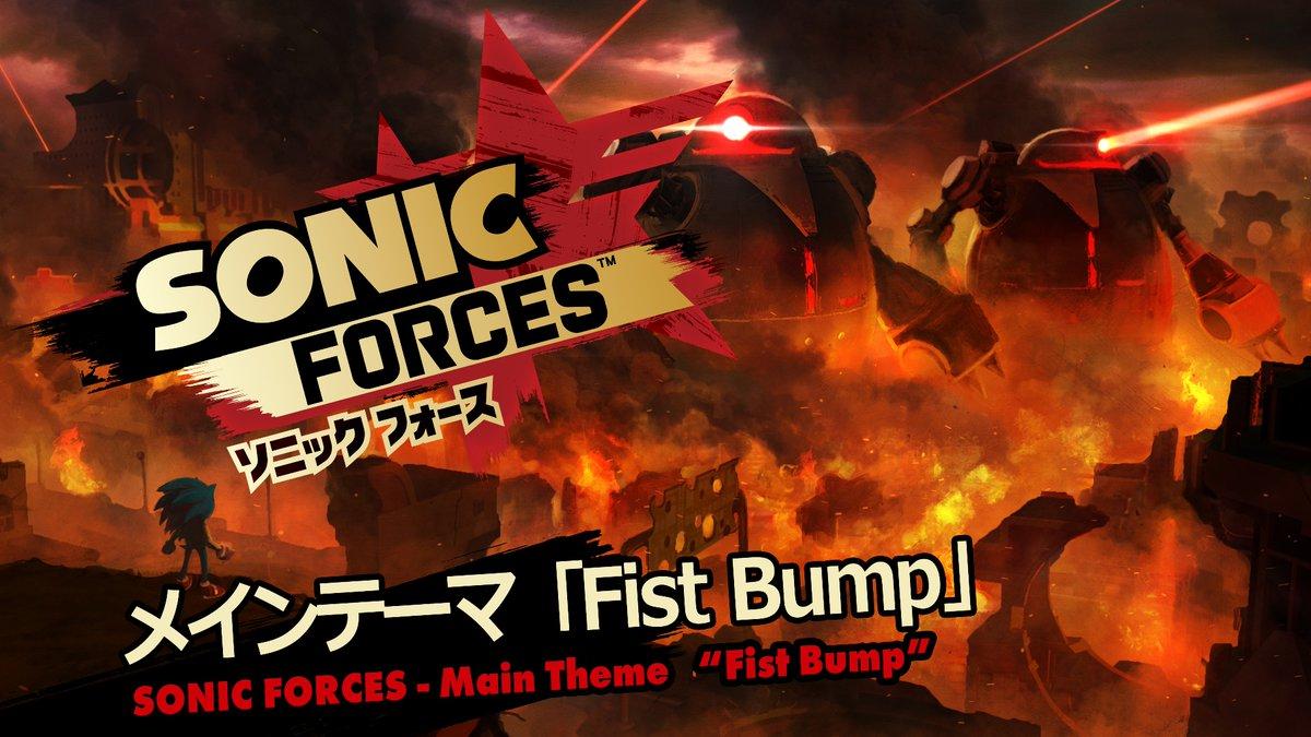 『ソニックフォース』のメインテーマ「Fist Bump」のサウンドコラムがソニックチャンネルで公開!