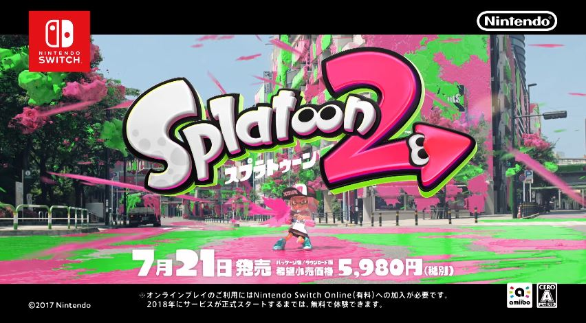『スプラトゥーン2』のテレビCMが7月7日に公開!