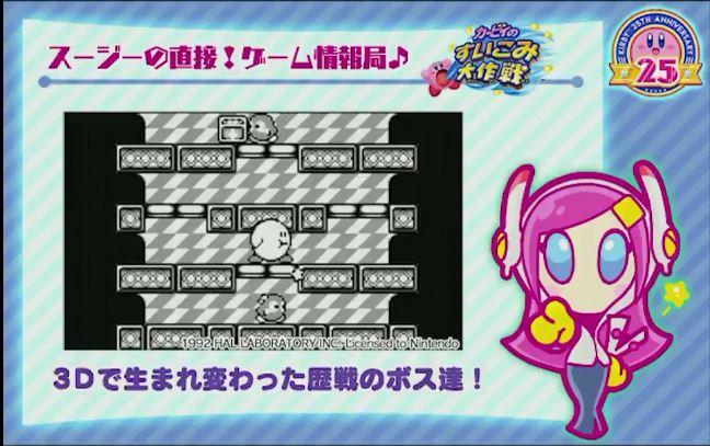 第2回「スージーの直接!ゲーム情報局♪」が配信開始!