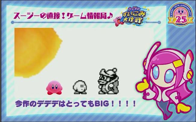 第3回「スージーの直接!ゲーム情報局♪」が配信開始!