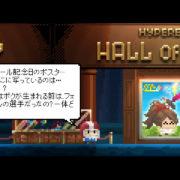 スポーツパーティゲーム『ハイパーフェザーボール』の国内配信日が2017年07月28日に決定!