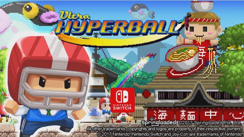 スポーツパーティゲーム『Ultra Hyperball』のLaunch Trailerが公開!