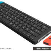 サイバーガジェットからNintendo Switchに対応したUSBキーボードが発売決定!