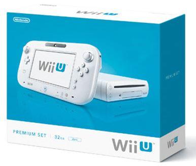 Wii Uが日本国内で近日生産終了予定 スイッチへシフトチェンジか?