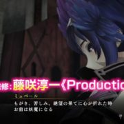 『よるのないくに2 ~新月の花嫁~』の「美少女が『1』と『2』を比べる動画」が7月7日に公開!