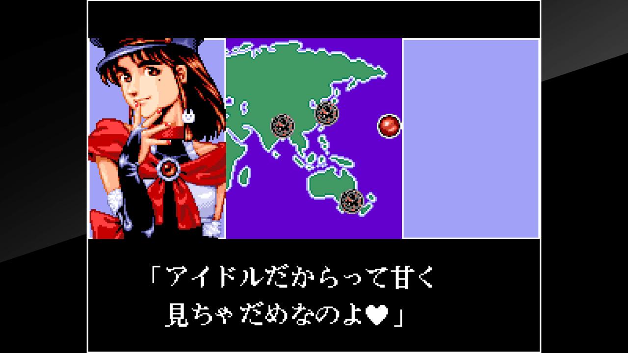 Nintendo Switch用『アケアカNEOGEO ソニックウィングス2』が8月3日から配信開始!