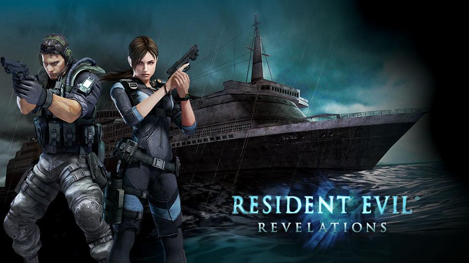 『バイオハザード リベレーションズ1&2』が2017年末にNintendo Switchで発売へ!