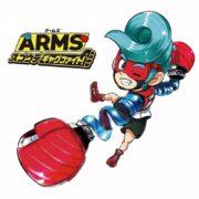 コロコロイチバンで『ARMS』の4コマまんがが連載開始!