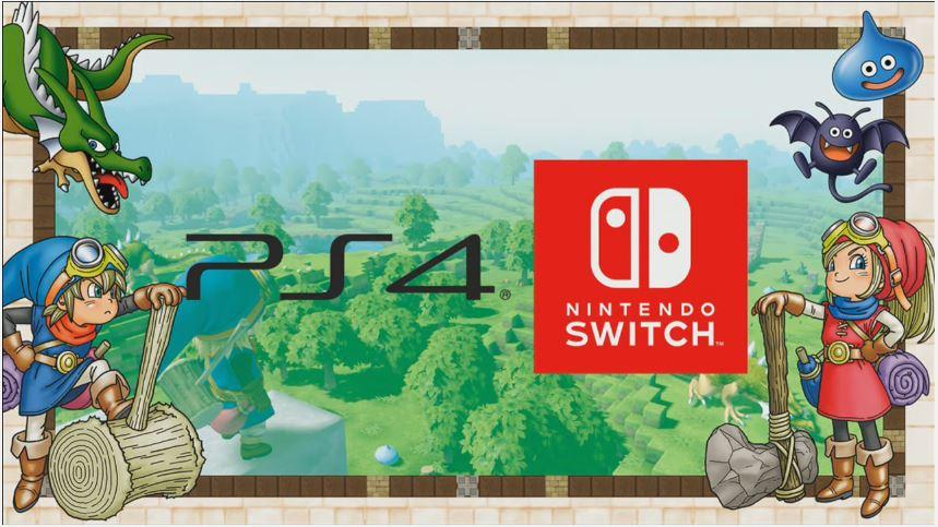 『ドラゴンクエスト ビルダーズ2』がPS4&Nintendo Switchで発売決定!