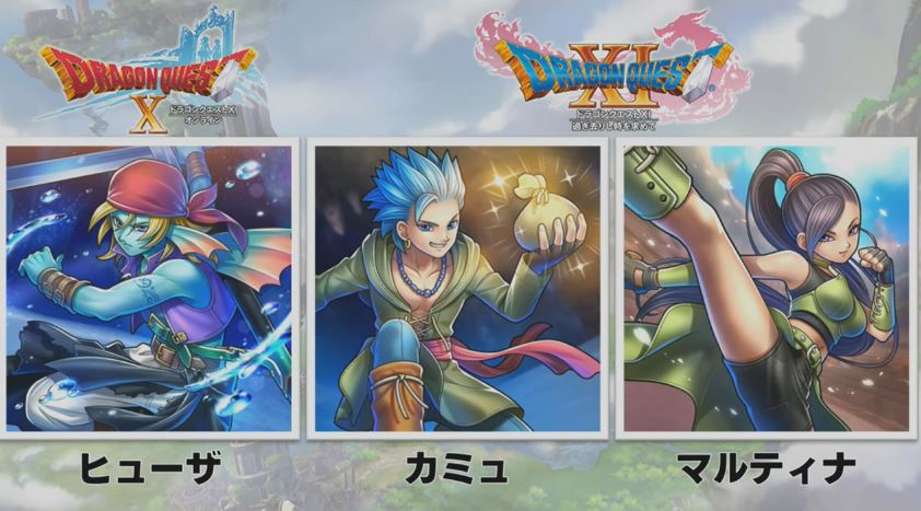 『ドラゴンクエスト ライバルズ』にDQ10とDQ11のキャラクターが参戦決定!