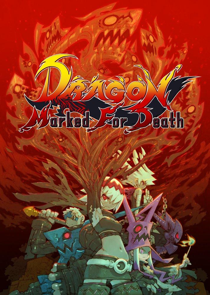 インティ・クリエイツの最新作『Dragon Marked For Death』が発表!
