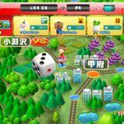 ゆるキャラが登場するボードゲーム『ご当地鉄道 for Nintendo Switch !!』が今冬に発売決定!