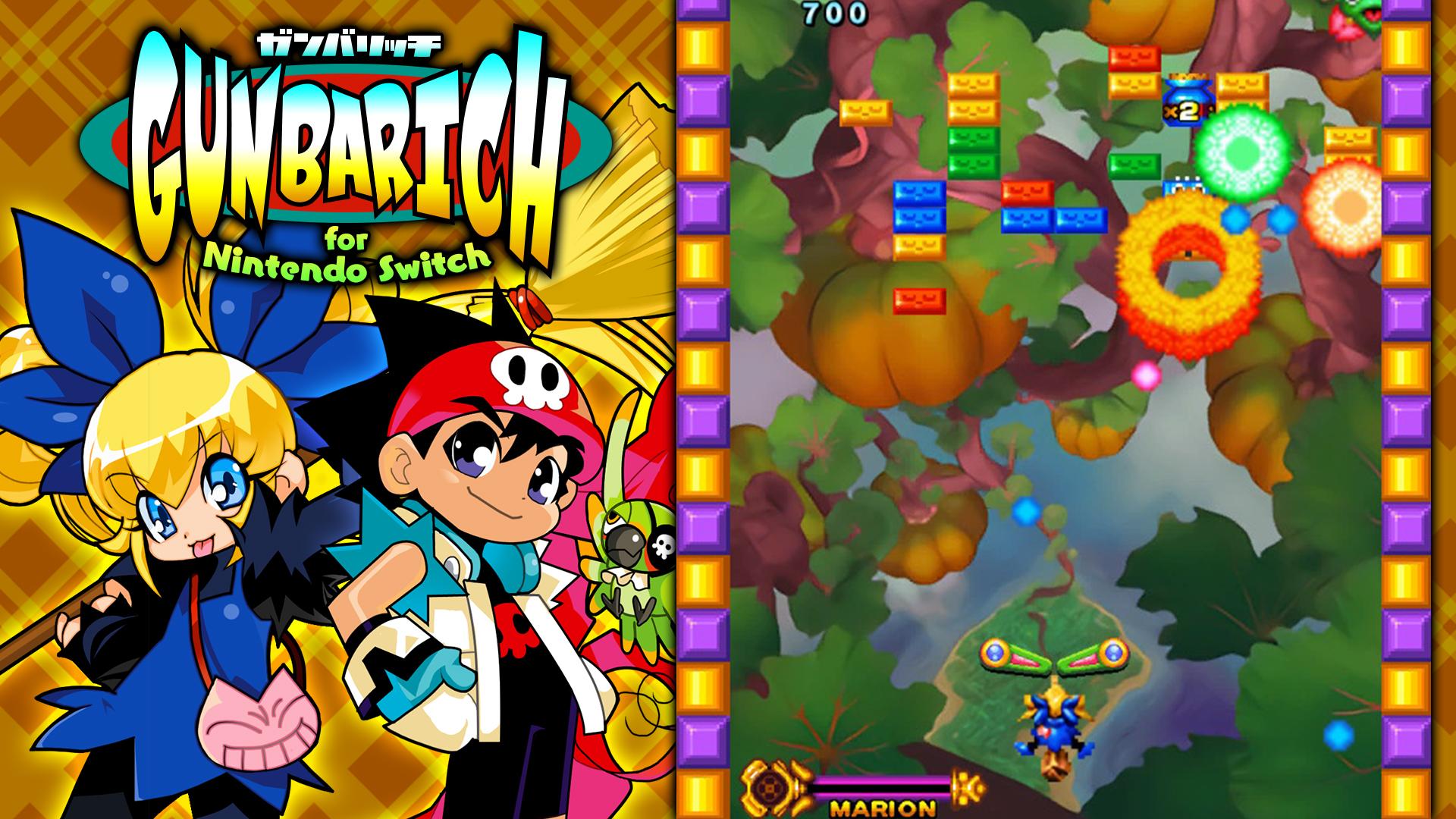 彩京のシューティング風ブロック崩しゲーム『ガンバリッチ for Nintendo Switch』が8月3日から配信開始!