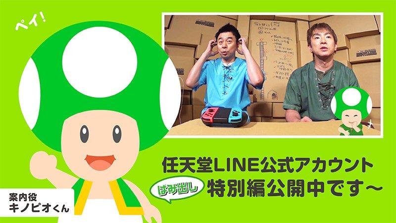 「はみ出しよゐクラ #特別編 ヘッドフォン」が8月31日に配信開始!