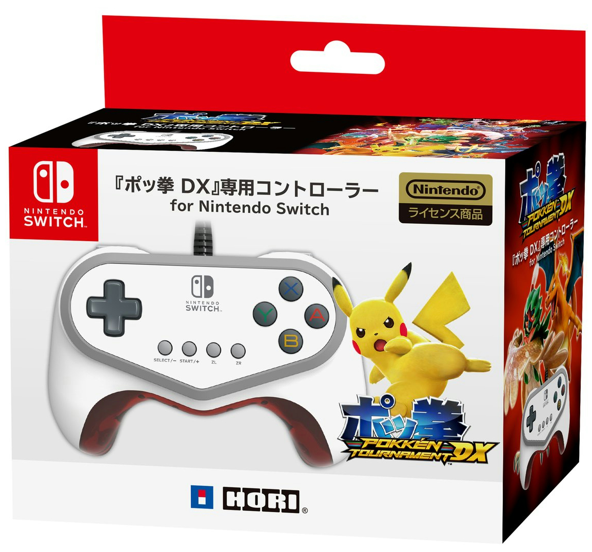 HORIから『ポッ拳 DX 専用コントローラー for Nintendo Switch』が発売決定!