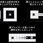 Switch用2Dシューティングゲーム『INVERSUS Deluxe』が国内でもリリース決定!