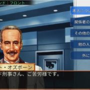 Nintendo Switch用ソフト『刑事J.B.ハロルドの事件簿 マーダー・クラブ』の紹介映像が公開!