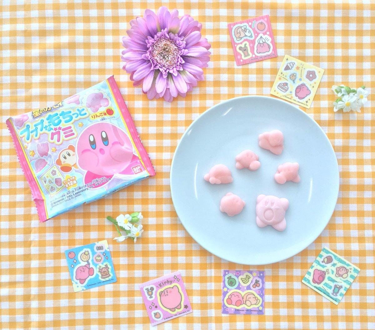 カービィの可愛らしいグミ『星のカービィ プププなもちっとグミ』が今日8月8日から発売!