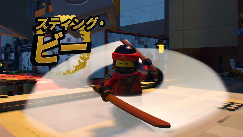 『レゴ ニンジャゴー ムービー ザ・ゲーム』のニンジャレッスン トレーラー第1弾が公開!