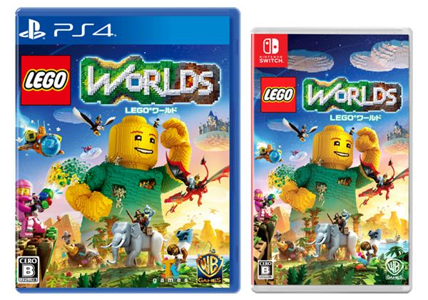 Nintendo Switch版『LEGO ワールド 目指せマスタービルダー』の国内発売が決定!発売日は11月22日