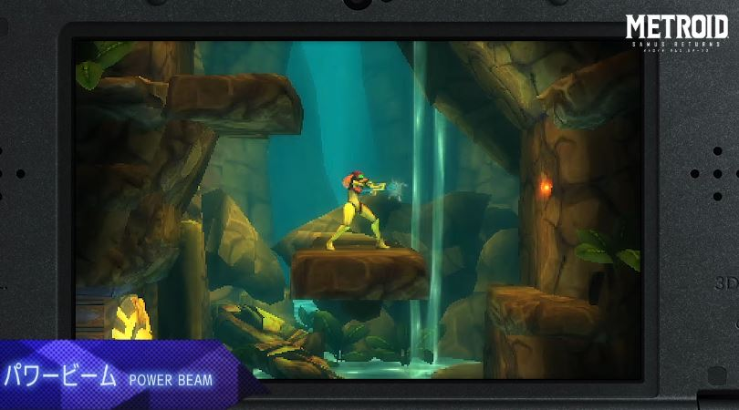 ニンテンドー3DS用ソフト『メトロイド サムスリターンズ』のパワーアップ紹介映像が公開!3DS用テーマも配信開始