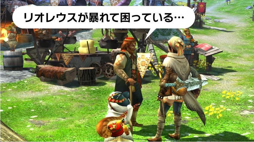 『モンスターハンターダブルクロス Nintendo Switch Ver.』のハンターライフ紹介映像が公開!