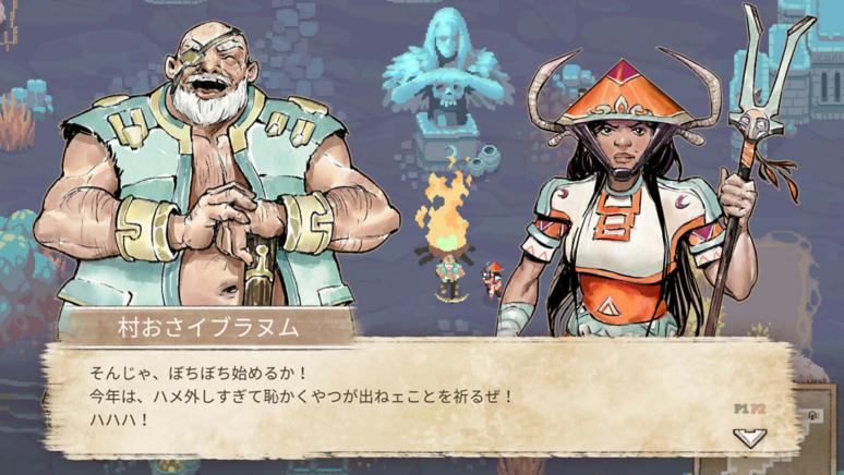 性格診断RPG『Moon Hunters』がNintendo Switchで発売決定!